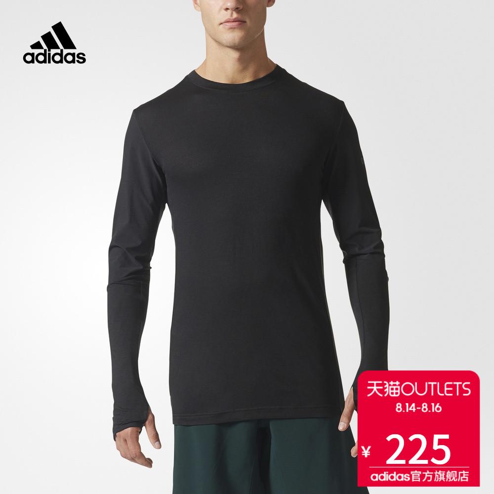 阿迪达斯adidas 官方 训练 男子 长袖T恤 黑 CE9984