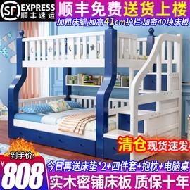 全实木高低床上下床儿童床子母床成年大人双人母子上下铺木床双层