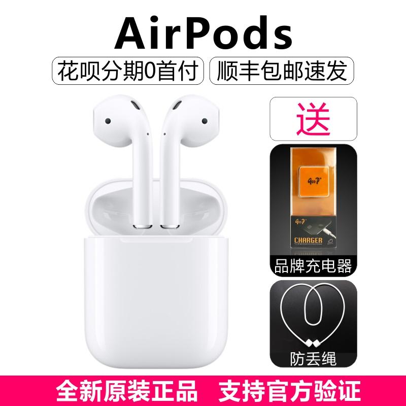 苹果/apple AirPods 无线耳机 AirPods iphoneX 8手机蓝牙耳机