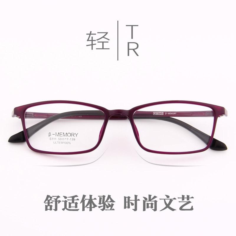 Fashion lady full frame myopia glasses ultra light TR90 matching degree eye plastic steel anti blue light spectacle frame S111