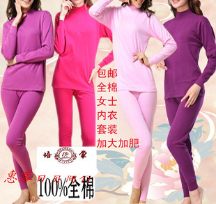 Peimeng female aged men full cotton thermal underwear underwear autumn and winter high neck cotton sweaters pants suit
