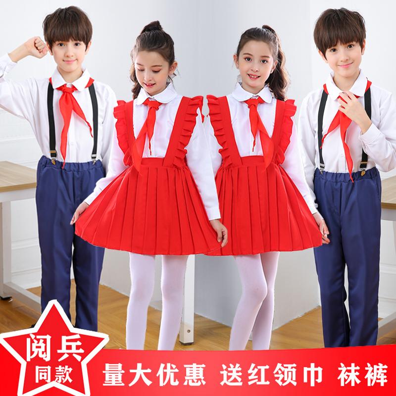 2021六一儿童合唱服我和我的祖国诗歌朗诵中小学生红领巾演出服装