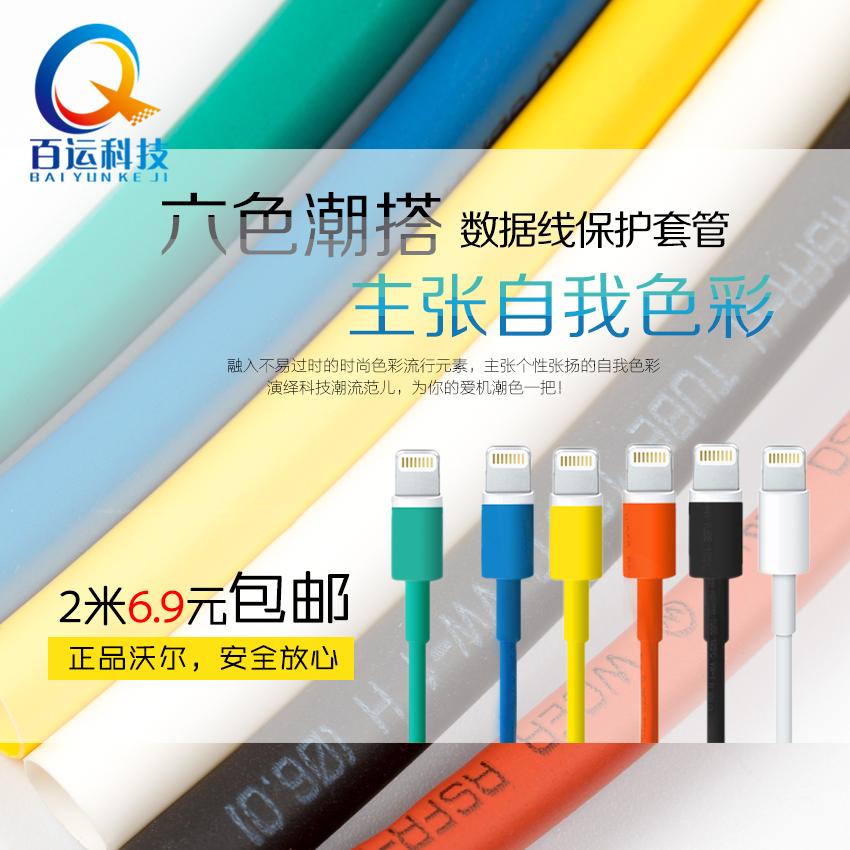 Электроизоляционные термоусадочные трубки Артикул 546124143485