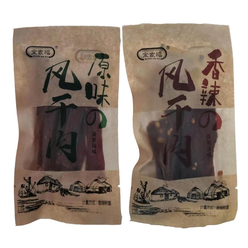 福建特产全家福风干肉高原风味肉干肉脯原味香辣小包称500g零食品