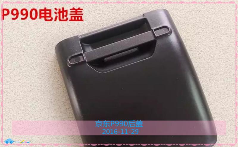 联迪p990电池盖  京东快递专用机器电池后盖 P990专用电池舱盖