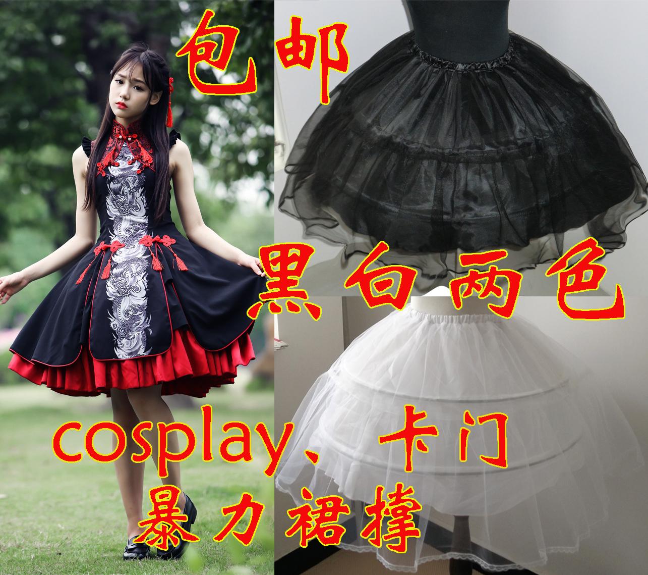 Насилие cosplay лето воздухопроницаемый lolita прохладно деформировать протяжение сталь полиэтиленовый пакет елочка юбка юбка поддержка