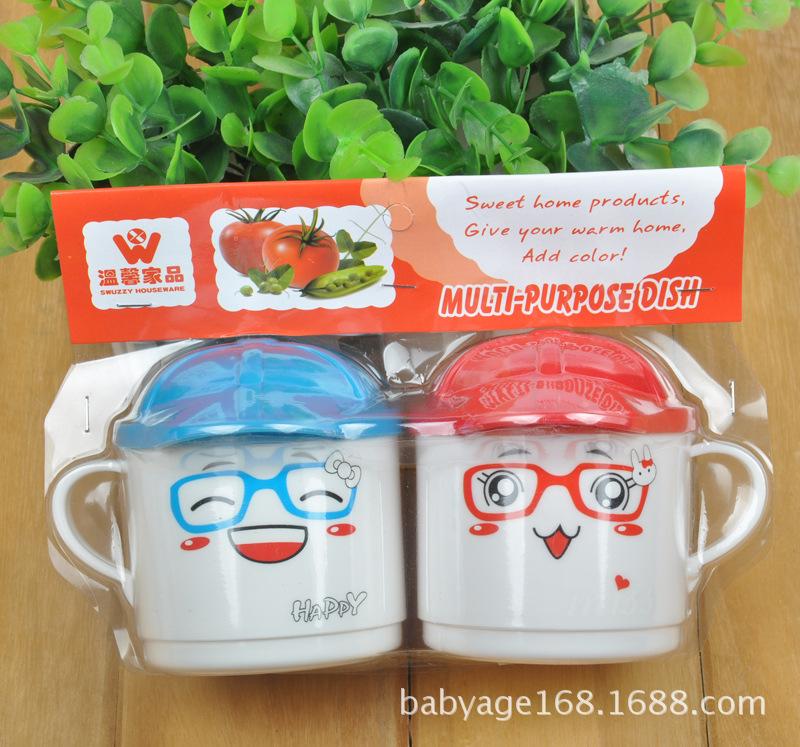 10月19日最新优惠喝水塑料杯 婴儿训练杯 学饮杯 果汁杯