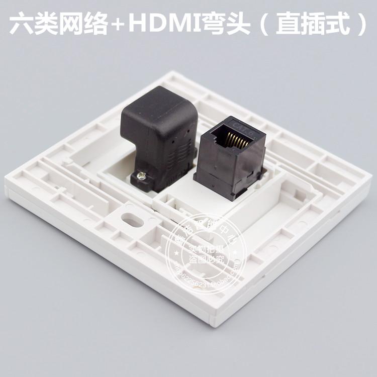 86型CAT6六类网络直通+HDMI高清弯头直插面板 电脑网线口电视墙插券后19.00元