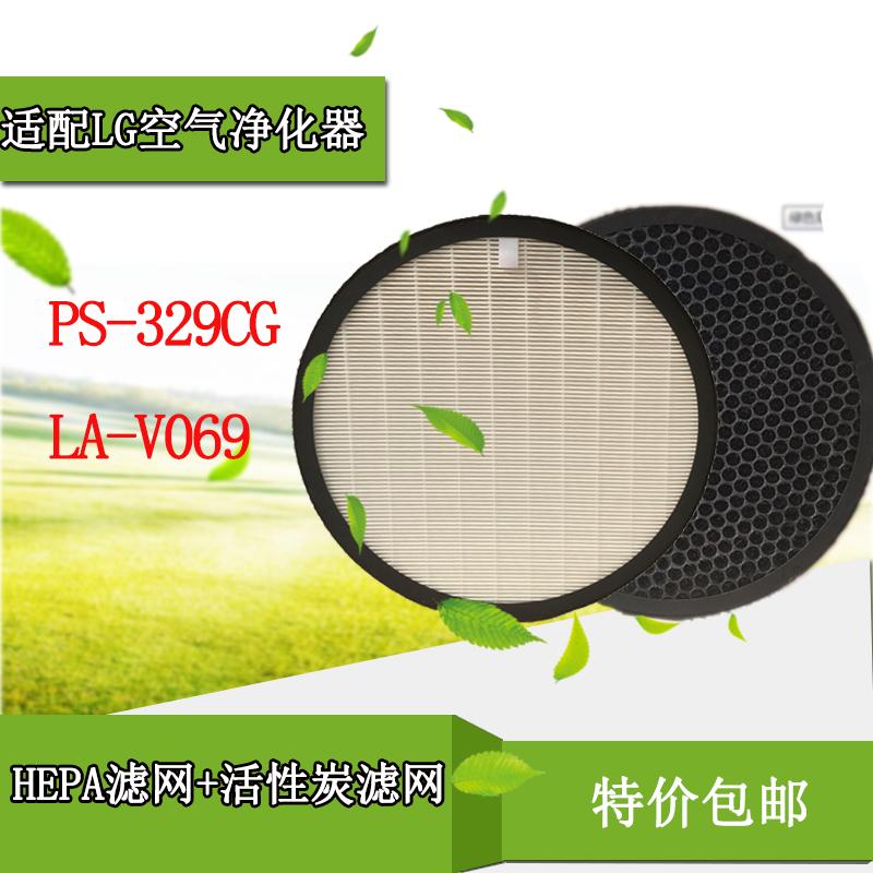 [城市绿色家园其他生活家电配件]适配LG空气净化器PS-329CG 月销量1件仅售99元