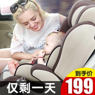 儿童安全座椅汽车用婴儿宝宝3便携式9月-12岁简易通用4车载坐椅0