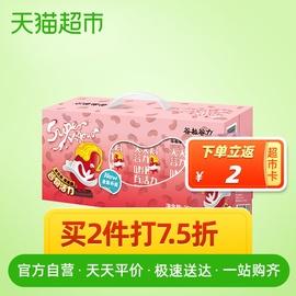 谷粒谷力红豆红谷粒多纤维轻食代餐早餐奶豆奶牛奶风味250ml*16盒图片
