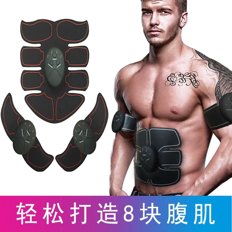 八块腹肌贴家用健身器材肌肉速成神器懒人瘦肚子黑科技减脂健腹仪