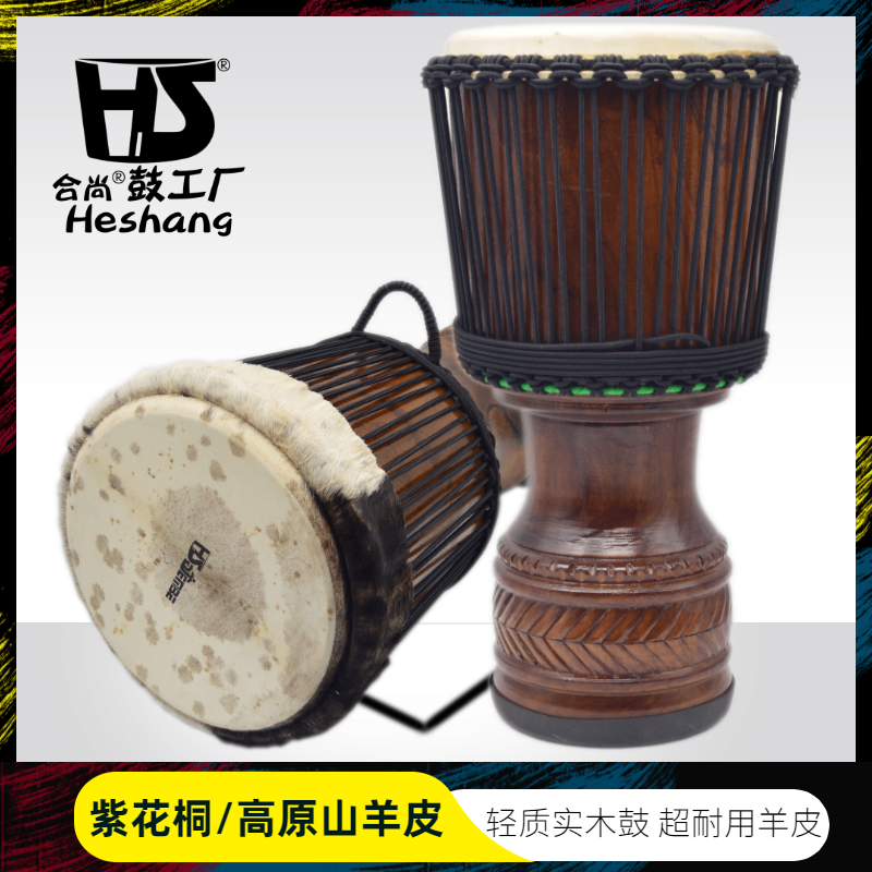 Special package mail whole wood hollowed out African drum 13 inch 12 inch 10 inch Chinese drum carving factory direct sale