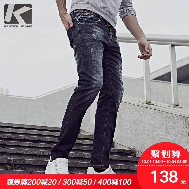 [包邮]酷衣购 男士新款牛仔裤 男时尚修身微弹裤子 韩版长裤2360