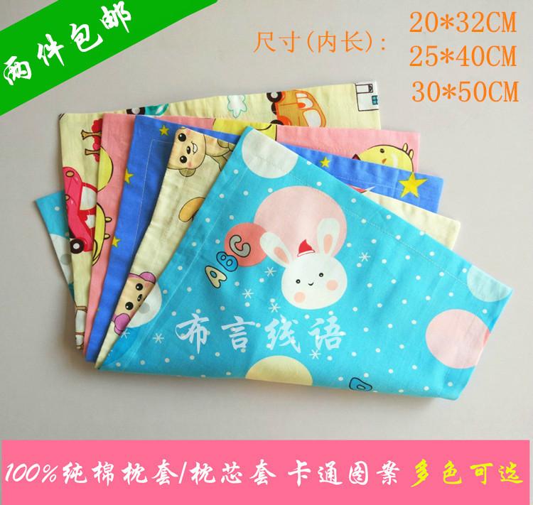 Ребенок мультики хлопок ребенок наволочка сделанный на заказ молния ребенок подушка небольшой набор ребенок подушка крышка 1-6 лет 2 часть