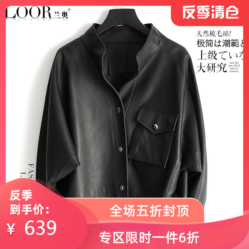 Lanao early spring 2020 new Haining sheepskin short jacket jacket casual stand collar leather leather women