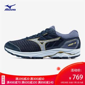 领40元券购买Mizuno美津浓 防水透气野外男慢跑鞋RIDER 21 GTX J1GC187403R