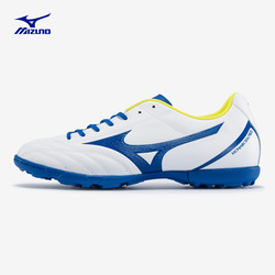Mizuno美津浓AS短钉男足球鞋MONARCIDA NEO SELECT AS P1GD192519