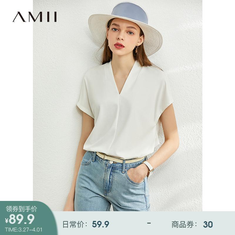 Amii设计感宽松短袖T恤女2020夏季新款ins潮白色心机V领百搭上衣