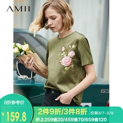 Amii极简时尚港风气质T恤女2019春季新款圆领直筒绣花短袖上衣