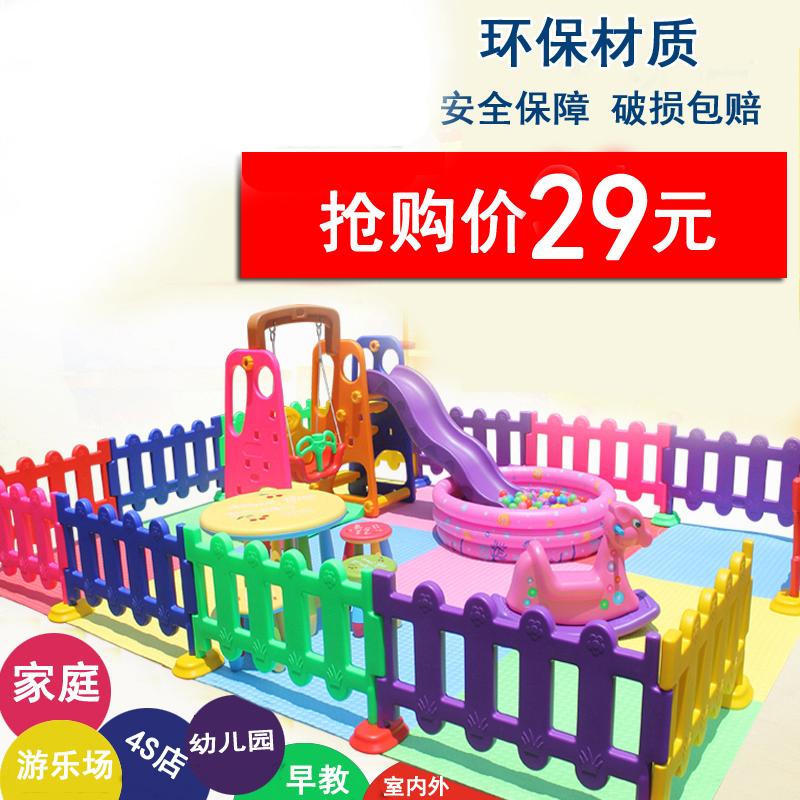 多角度幼儿园围栏 宝宝护栏游戏栅栏 塑料篱笆婴儿儿童安全隔离栏