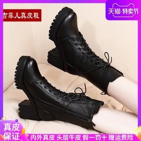 真皮马丁靴女短靴2020年秋冬新款中筒靴粗跟单靴高跟靴子厚底女靴
