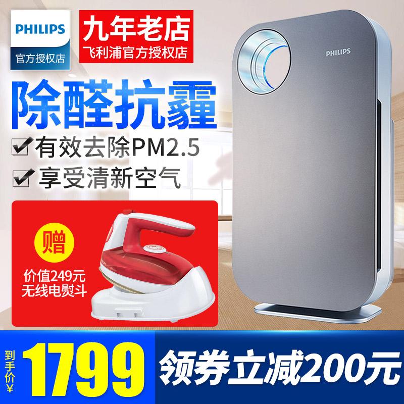[飞利浦京创专卖店空气净化,氧吧]飞利浦空气净化器家用AC4074卧室月销量14件仅售1999元