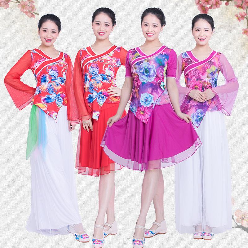 Кадриль одежда 2018 весна новый сезон ветер костюм с длинными рукавами перейти саженец песня танец одежда производительность одежда