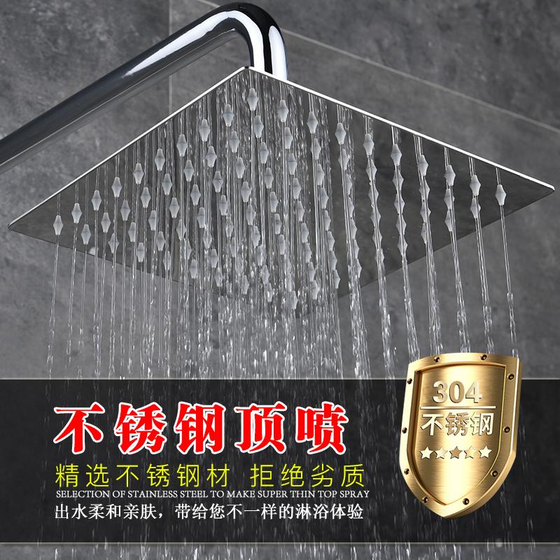 假一赔十杰特 304不锈钢超薄淋浴大花洒喷头浴室单头淋雨顶喷莲蓬头 包邮