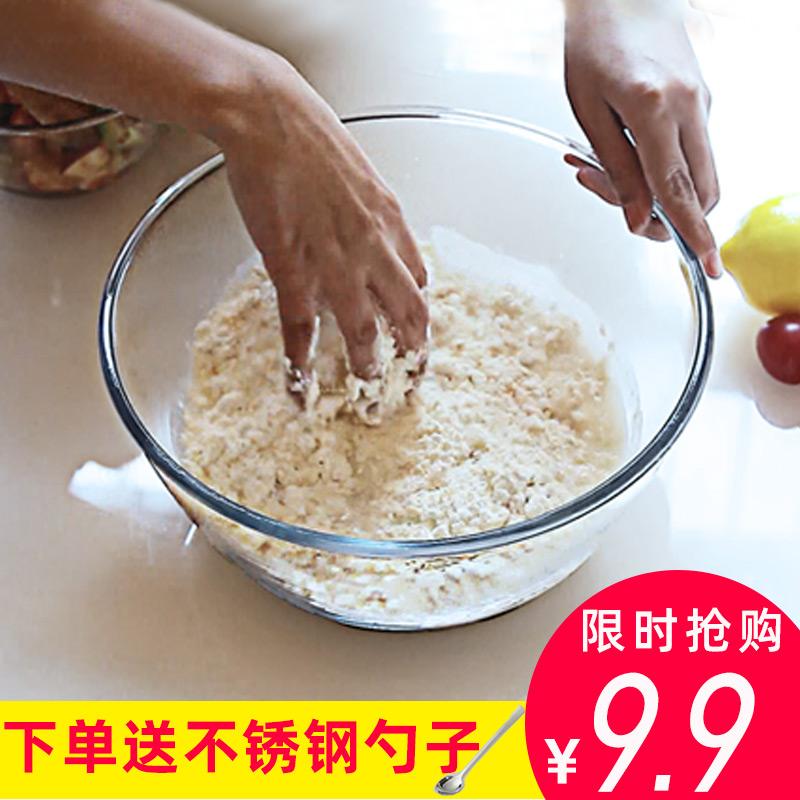 透明耐热玻璃碗微波炉烤箱专用高温家用吃饭碗防爆打蛋大号和面盆