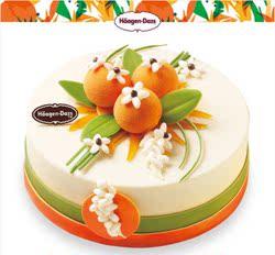 大连哈根达斯专卖店天空之橙大连市哈根达斯冰淇淋同城配送