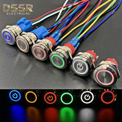 12 16 19 22MM小型金属按钮开关自复位自锁环形电源灯防水定制图
