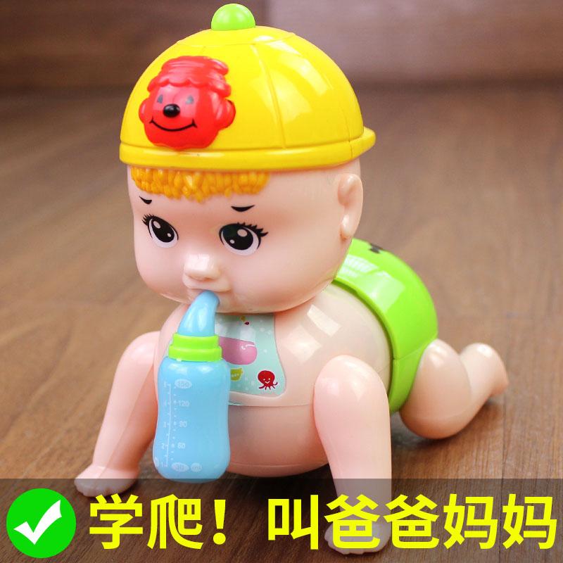 宝宝学爬行幼儿爬娃娃6-12八个月8六9电动爬娃5神器引导7婴儿玩具