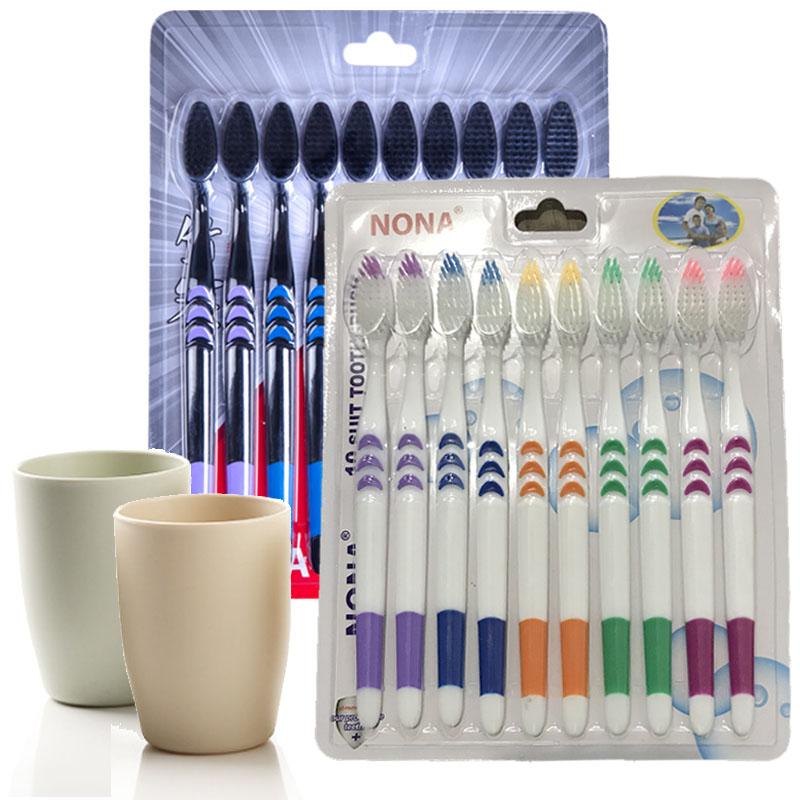 20只牙刷家庭装软毛细毛清洁漱口牙刷