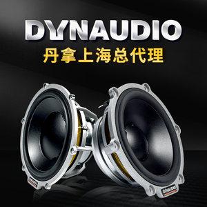 上海改装套装丹麦丹拿车载同轴喇叭