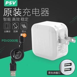 黑角 PSV2000充电器VITA2000电源适配器micro安卓充电器micro快充图片
