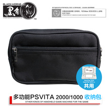 Black Point PSV1000 Protection Pack PSV2000 Storage Bag PSV Simple Pack PSP Soft Case Sony Protection Accessories