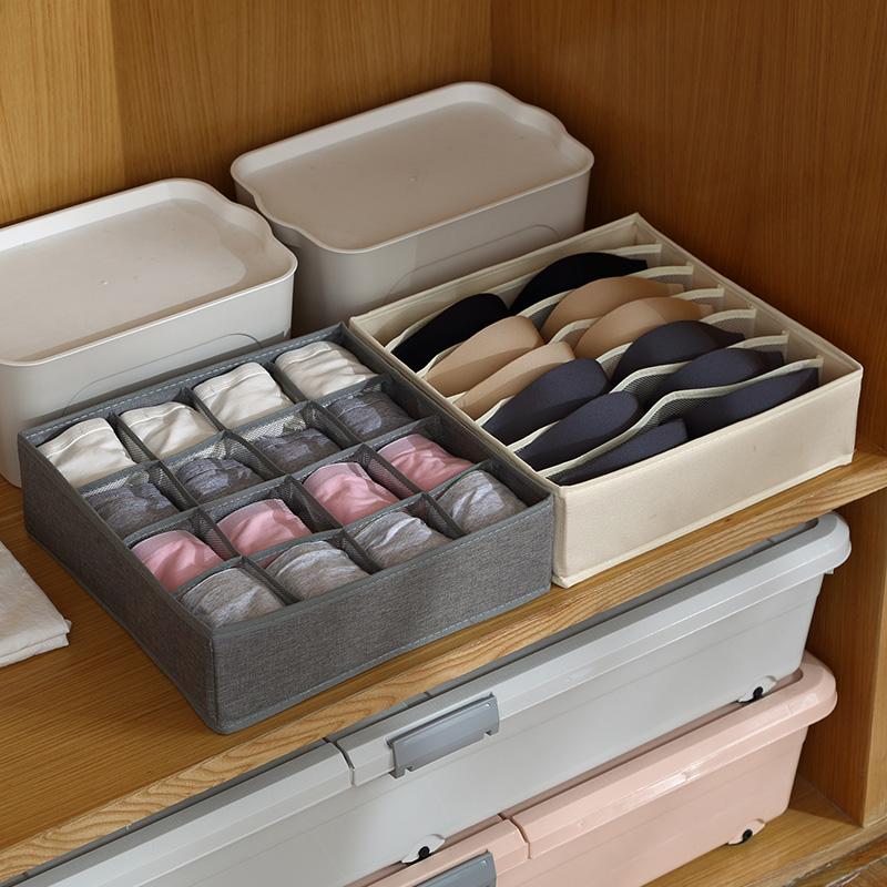 内衣内裤收纳盒整理箱布艺家用分格放袜子文胸的内衣盒三件套无盖