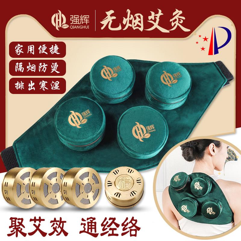 无烟纯铜艾灸盒多功能四联随身灸家用温灸器具去湿驱寒腰腹熏艾器