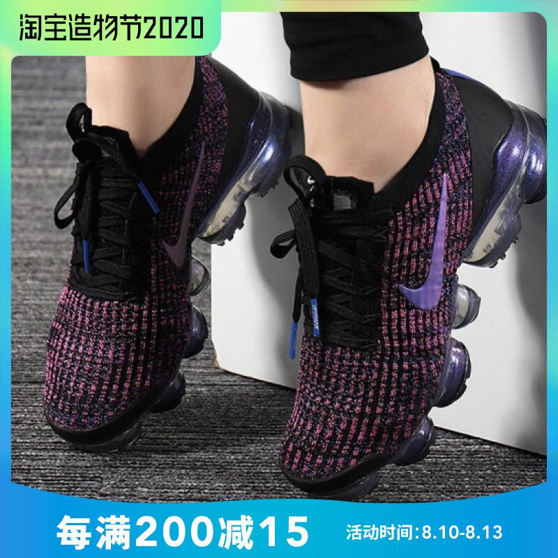 耐克女鞋AIR VAPORMAX气垫运动休闲跑步鞋AJ6910-003-001-700-100