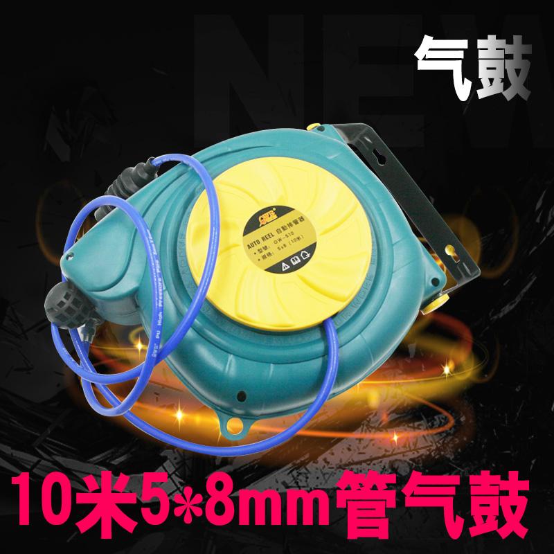 台湾欧维尔OW-510伸缩气管 卷管器 气鼓 自动伸缩吊轮5*8气管10米