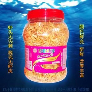 领2元券购买包邮南极磷虾冻干虾仁脱壳纯食龟食