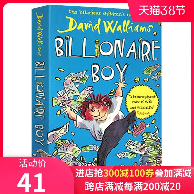 英文原版 Billionaire Boy 大卫少年幽默小说系列:钱堆里的男孩