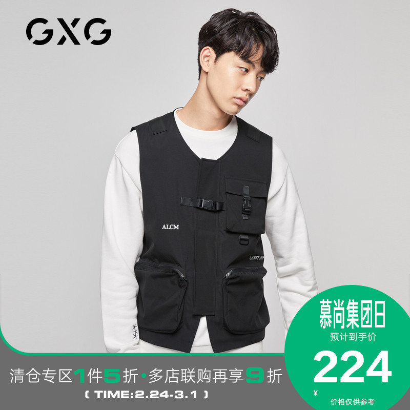 GXG Men's Wear Fall 2019 New Personality Trend Brand Fashion Black vest Men's Wear Horse Armor Jacket Men