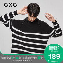 GXG men's fall 2019 black hooded Vintage sweater men's stripe contrast T-shirt sweater men's fashion