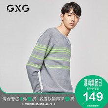 GXG men's fall 2019 new grey low collar sweater contrast stripe knitwear Pullover for men's sweater
