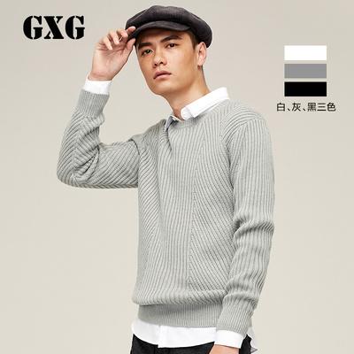 gxg国内属于几线男装