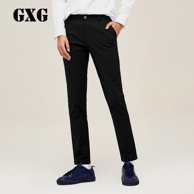 gxg风衣哪个型号好