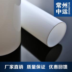 热销亚克力pmma有机玻璃白色圆管