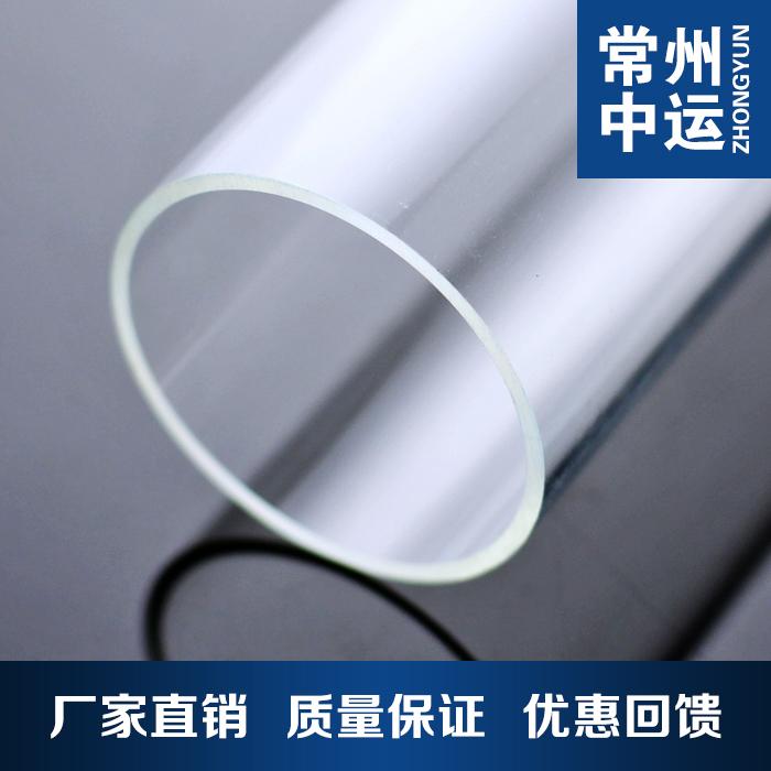 热销亚克力管PMMA有机玻璃透明圆管30X2mm厂家直销低价加工定做